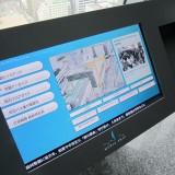 20F展望室 タッチディスプレイ 展望カメラ連動コンテンツ