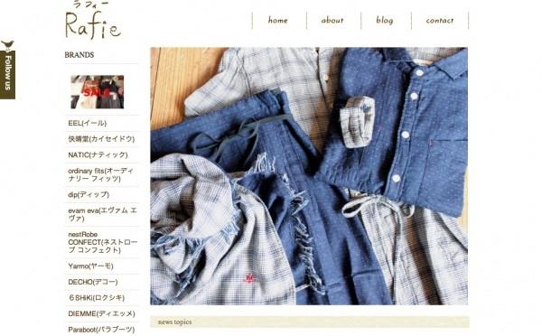 【Rafie】ラフィー | 快晴堂 EEL NATIC ordinary fits evam eva DECHO 6SHiKi ORGANIC GARDENなどの取り扱い、レディース・メンズの通販・販売 (20120123)