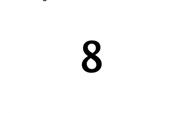 eight [エイト] | 広告制作・グラフィックデザイン (20120123)