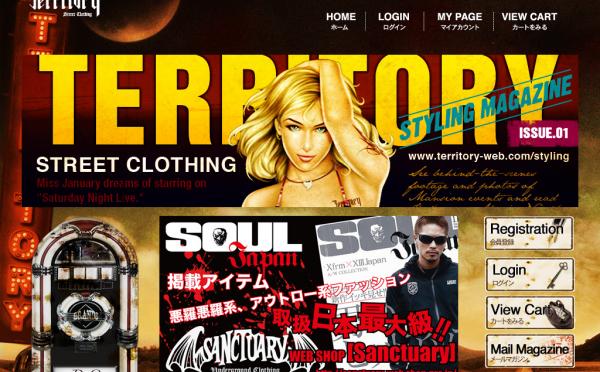 Territory web shop (20120123)