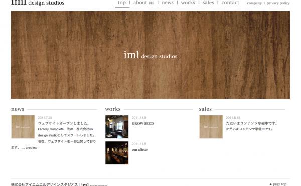 iml design studios (20120123)