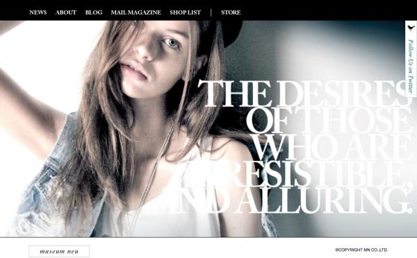 neu v official website (20120123)