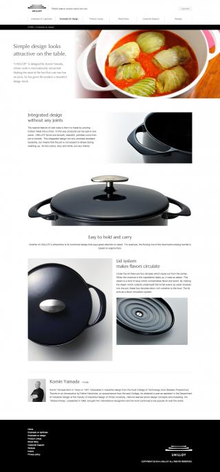 UNILLOY | ユニロイ - 世界一軽い、鋳物ホーロー鍋。