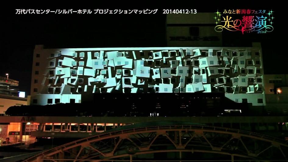 みなと新潟春フェスタ2014 万代シテイプロジェクションマッピング